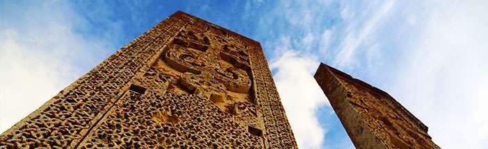erzincan-tarihi